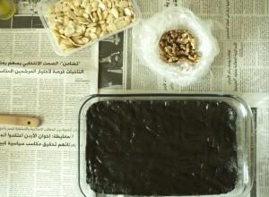 Qizha dough in the pan